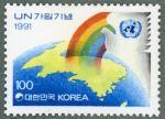 韓国・国連加盟