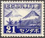 マヨン山と富士山