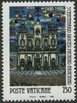 宣武門教会
