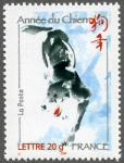 フランスの年賀切手(2006年)