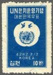 歓迎・国連韓国委員会