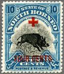 北ボルネオのイノシシ(赤十字加刷)