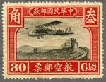 長城航空(旧)