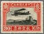 長城航空(新)