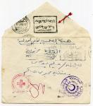 第3次中東戦争の捕虜郵便