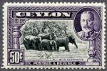 セイロンの象