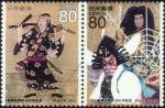 歌舞伎発祥400年
