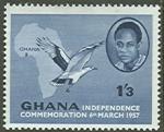 ガーナ独立