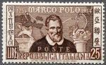 マルコ・ポーロ