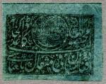 アフガニスタン表示切手