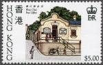 旧湾仔郵便局