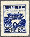 ソウルの南大門