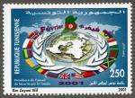 チュニジア・非常任理事国