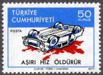 トルコ交通安全