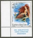 ベラルーシの人魚姫
