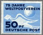 東独最初の切手
