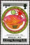 香港のタイ料理