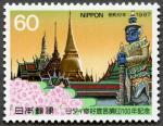 日タイ100年