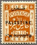 パレスチナ加刷