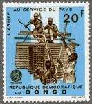 コンゴの工兵隊