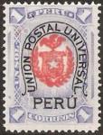 ペルー・チリ占領加刷切手