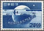 UPU75年・24円
