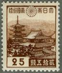法隆寺25銭