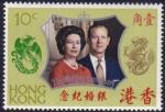エリザベス女王銀婚(香港)