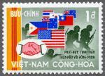 南ベトナム・国際協力の日
