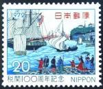 税関100年