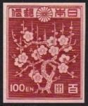第1次新昭和100円