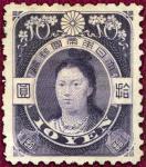 旧高額10円