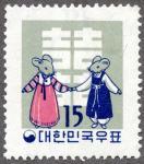 韓国年賀切手(子年)