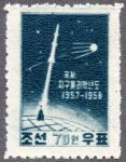 北朝鮮・国際地球観測年