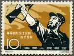中国・キューバ支持