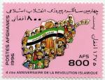 アフガン・イスラム国