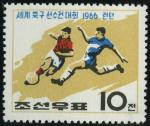 北朝鮮最初のサッカー切手
