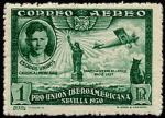 世界最初のネコ切手