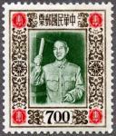 蒋介石69歳