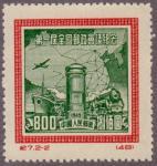 全国郵政会議