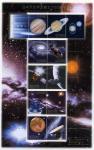 天文学会100年