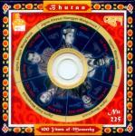 ブータンCD切手