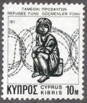 キプロス・郵便税切手(1977)