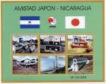 日本ニカラグア友好