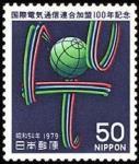 ITU加盟100年