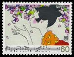 日本の歌・花