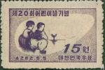 韓国・子どもの日