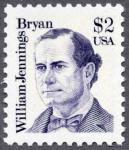 ウィリアム・ブライアン