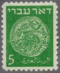 イスラエル最初の切手