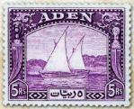 アデンの1番切手